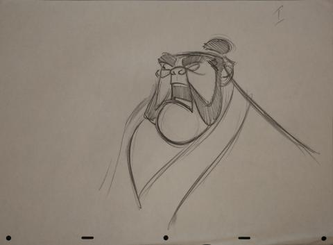 Mulan Rough Development Drawing - ID: janmulan2475 Walt Disney