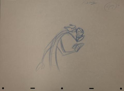 Mulan Production Drawing - ID: janmulan2485 Walt Disney