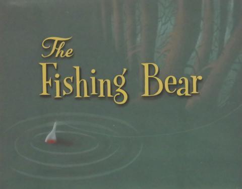 The Fishing Bear Title Card - ID: aprmgm17653 MGM