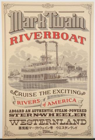 Mark Twain Riverboat Tokyo Disneyland Attraction Poster - ID: octdisneyland17108 Disneyana