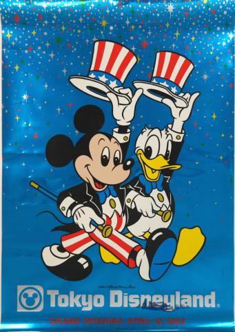 Tokyo Disneyland Grand Opening Foil Poster - ID: augtokyo19391 Disneyana
