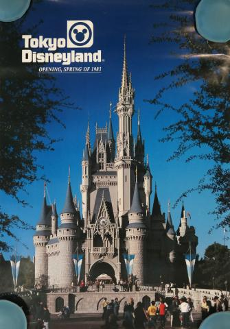Tokyo Disneyland Opening Poster - ID: octdisneyland19372 Disneyana