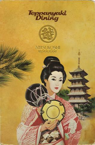 EPCOT Japan Pavilion Mitsukoshi Menus  - ID: augdismenu20012 Disneyana