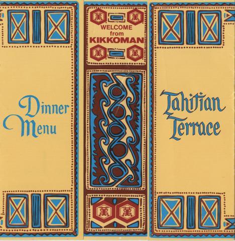 Tahitian Terrace Dinner Menu - ID: augdismenu20046 Disneyana