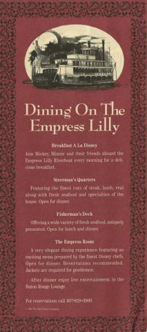 Dining on the Empress Lily Flyer - ID: augdismenu20371 Disneyana