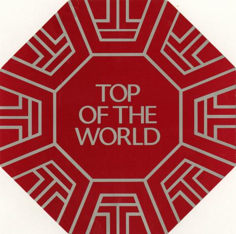 Top of the World Restaurant Menu - ID: augdismenu20380 Disneyana