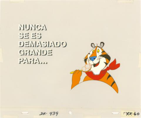 Frosted Flakes Commercial Production Cel and Drawing - ID: julycommercial20130 Commercial