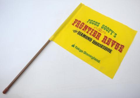 Pecos Goofy's Frontier Revue Flag - ID: jundisneyana20218 Disneyana