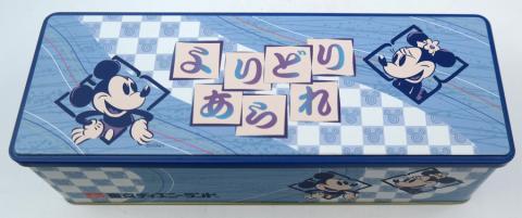 Tokyo Disneyland Mickey & Minnie Metal Box - ID: jundisneyana20246 Disneyana