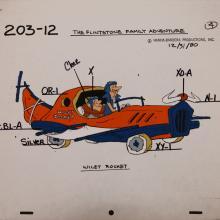 The Flintstones Comedy Show Model Cel - ID: janflintstones2552 Hanna Barbera