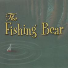 The Fishing Bear Title Card - ID: aprmgm17653 MGM