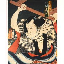 Epcot Art of the Japanese Theater Poster - ID: julyepcot19083 Disneyana