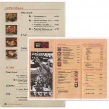 Teppan Edo Restaurant Menu - ID: augdismenu20014 Disneyana