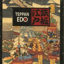 Teppan Edo Restaurant Menu - ID: augdismenu20015 Disneyana