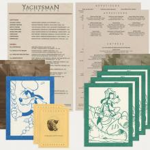 Collection of Yachtsman Steakhouse Menus - ID: augdismenu20323 Disneyana