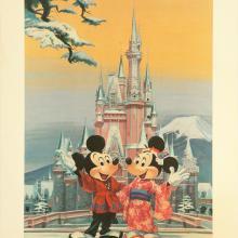 Tokyo Disneyland Charles Boyer Signed Limited Print - ID: decboyer19127 Disneyana