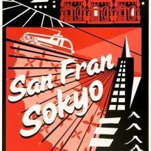 Big Hero 6 Screen Print Poster - ID: julydisneyana20380 Walt Disney