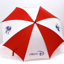 Disney Company D Mickey Splash Umbrella - ID: augdisneyana20156 Disneyana