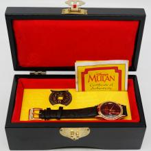 Limited Edition Mulan Watch and Medallion - ID: augdisneyana20214 Disneyana