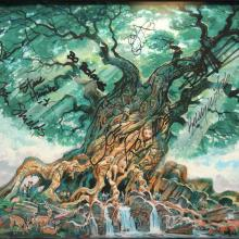 Tree of Life Signed 15th Anniversary Print - ID: jundisneyana20295 Disneyana